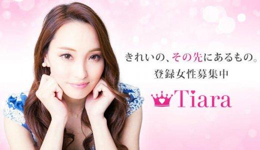 福岡(中洲)のキャバクラ派遣「Tiara(ティアラ )」が好条件すぎてヤバイ