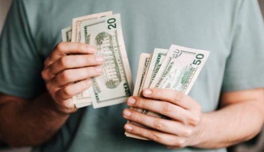 キャバクラでは給料のピンハネがよくあるって本当?【ピンハネ防止方法も紹介】